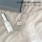 Coffret cadeau découverte : spray parfumé + diffuseur voiture